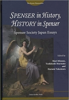 SPENSER in History, HISTORY in Spenser: Spenser Society Japan Essays (The Kyoto Humanities)