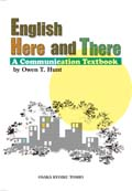English Here and There