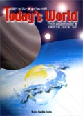 Today's World ― 現代生活と変わらぬ世界 ―