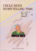 Uncle Rex's Storytelling Time